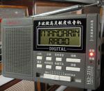 MR-radio1