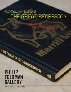 greatRecession-homepage