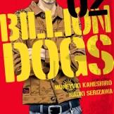 billion-dogs-2-hd