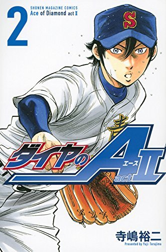 ace of diamond act 2 2