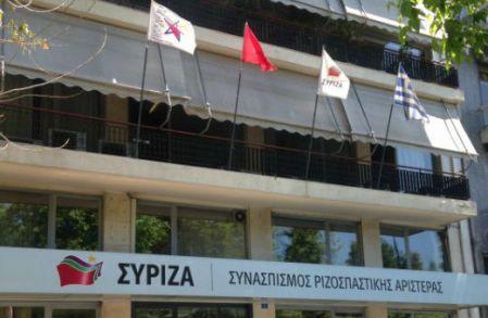 Syrizas hovedkontor i Aten. Foto: Ellen Engelstad