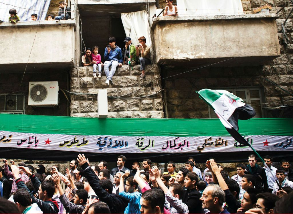 Utsnitt av coveret til «Syria. Den tapte revolsujonen».