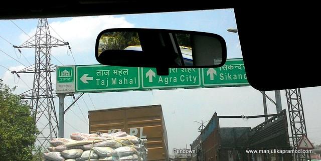 Here we reach Agra!