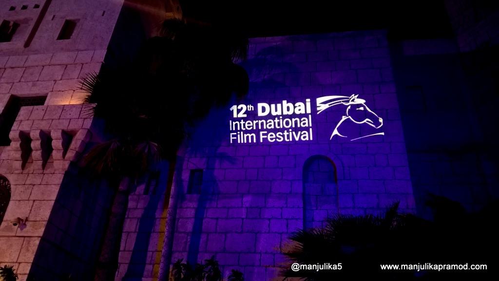 Dubai, Dubai International Film Festival, Madinat Arena, Travel blogger