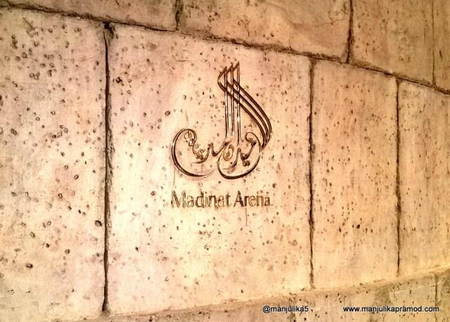 Madinat Arena, Dubai, Travel, Tourism, Film festival
