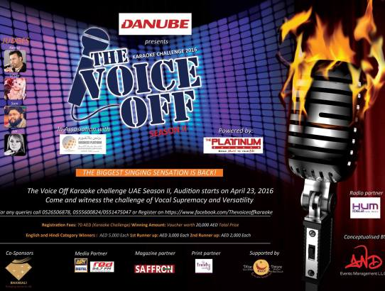 Karaoke Challenge UAE Season II in Dubai, Karaoke, Dubai, Events, AND,