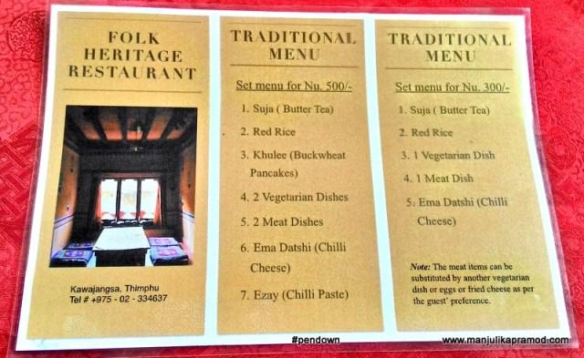 Authentic Bhutanese Restaurant