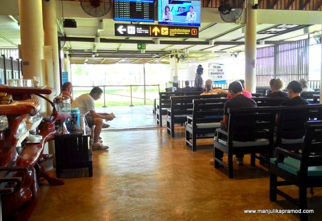 The Lounge at the TRAT AIRPORT