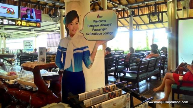 BANGKOK AIRWAYS BOUTIQUE LOUNGE