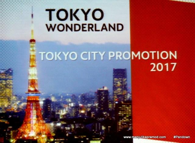 Tokyo Tourist Promotion
