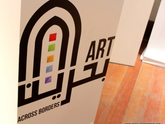 Art Bahrain Across Borders, (ArtBAB) : Where Art Did The Talking!
