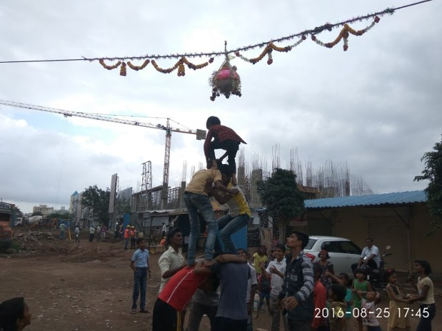 Dahi handi, Pune