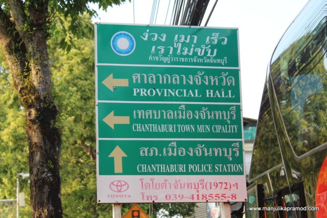 Chanthaburi community