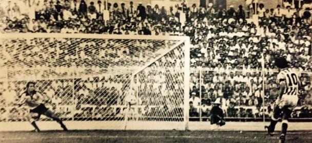 Cádiz-Betis Trofeo Carranza 1980