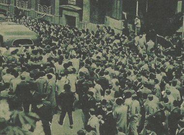 1935-Abril 28.-Primer Título Nacional para Andalucía y nuestra Ciudad.-81ºAniversario.