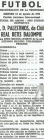 1975-Agosto 12-Pro Ciudad Deportiva.-Real Betis Balompié-2 CD Palestino-2.-41Aniversario.