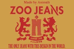 zoojeans