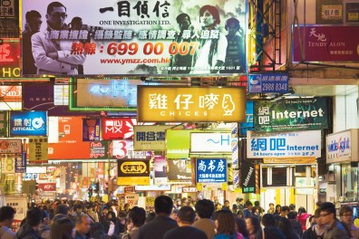 Hong Kong markets can blind you with their neon signs