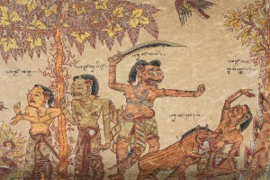 afterlife hindu5