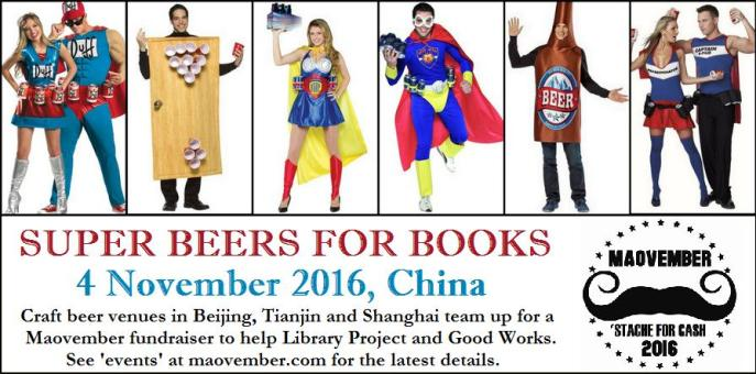 maovember-2016-super-beers-for-books