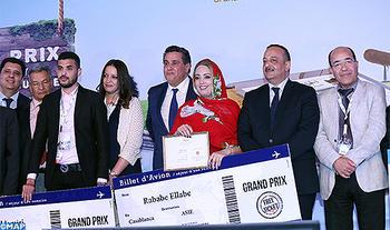 4ème édition du Grand Prix de la Presse agricole et rurale : Hibapress et Radio Dakhla Primés