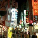 Travel guide to Seoul, Korea
