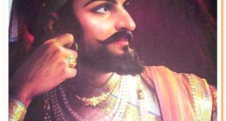 Shivaji Maharaj Wallpapers Like Like Love Haha Wow Sad Angry 3 Related
