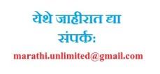 jahirat-dhya