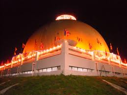 """Deekshabhoomi is situated in Nagpur, Maharashtra, India. Nagpur is the biggest city in the state of Maharashtra and is likewise exceptionally well known for """"Zero Milestone"""". The middle is viewed..."""