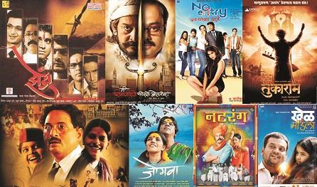 marathi upcoming movies