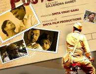 PostCard (2014) is Upcoming Marathi Movie. Directed by Gajendra Ahire. Here is the complete information abut the Marathi Movie PostCard. Starcast of the movie are Dilip Prabhawalkar, Girish Kulkarni, Kishor Kadam,...