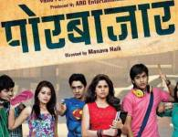 Por Bazaar is upcoming movie of Ankush Chaudhari, Sai Tamhankar in lead role. check out the cast and crew of Marathi Film Por Bazaar. Movie : Por Bazaar (2014) Producor : Ashwini...