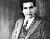 थोर गणिततज्ञ श्रीनिवास रामानुजम जन्म -इ.स.१८८७ मृत्यू -इ.स. १९२० कधी कधी निसर्ग एखादी अलोवकिक रचना करतो. त्यासारखी कलाकृती मानवजीवित पुन्हा आढळत नाही. वास्तविक कुंभकोणम येथे काम करणारे- कापड दुकानात...