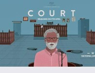 Court (2015) Marathi Movie : Court is in marathi movie Court . a drama based marathi movie. Vivek Gomber, Geetanjali Kulkarni, Vira Sathidar, Pradeep Joshi, Usha Bane, Shirish Pawar are starcast...