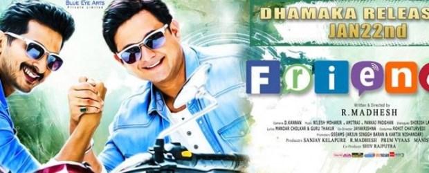 "Swapnil Joshi and Sachit Patil starrer movie ""Friends"" is releasing on 22 January, 2016 under the banner ofBlu Eye Arts Pvt Ltd. Producer of Movie areSanjay Kelapure, R Madhesh, Prem..."