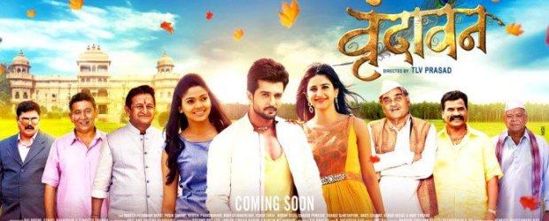 Vrundavan (2016) is a marathi movie releasing on 5th Feb, 2016 StarringRaqesh Padmakar Bapat,Pooja Sawant,Vaidehi Parashurami,Mahesh Manjrekar, Ashok Saraf, Mohan Joshi, Sharad Ponkshe, Uday Tikekar, Bharat Ganeshpure Arati Solanki and...