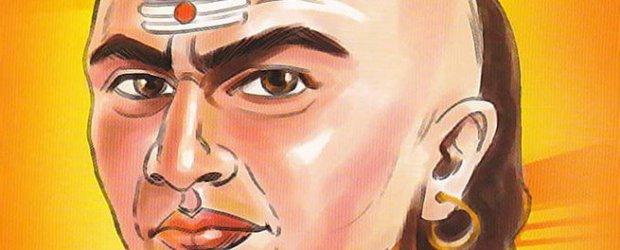 chankya book in marathi pdf