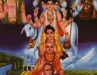 Shri Akkalkot Swamichi Aarti-This is a marathi aarti sung in the worship of Akkalkot Swami Maharaj also known by the name Swami Samarth Maharaj.He was a Indian guru of dattatreya tradition. Get...
