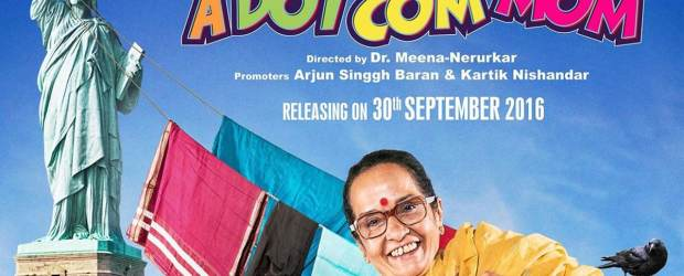 A Dot Com Mom (2016) – Marathi Movie : A Dot ComMom is a story of a simple middle class mother from a small town.Like any other Indian house wife...