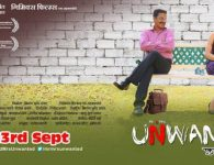Mr & Mrs Unwanted – Marathi Movie : Mr & Mrs Unwanted is a Comedy Movie releasing under the banner of Urvi Enterprises. Producer of the movie is Mitang Bhupendra...