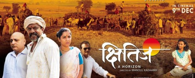 Kshitij (2016) – Marathi Movie : Kshitij is the story of a 12 year old girl struggle to continue her education in the face of severe adversity.The film is directed...