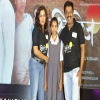 kanchan-jadhav-vaishnavi-tangade-upendra-limaye-at-launch-of-trailer-kshitij-450x270
