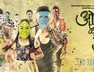 Oli Ki Suki (2016) – Marathi Movie : Oli Ki Suki is drama movie. The film is directed by Anand Dilip Gokhale and produced by Vaibhav Uttamrao Joshi under the...