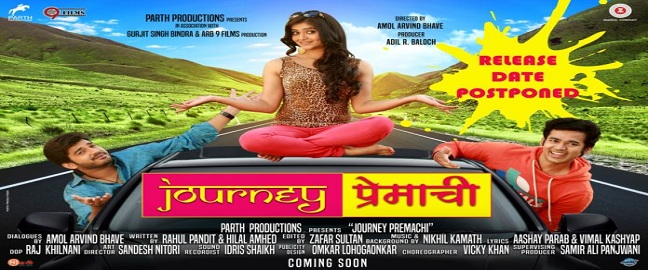 Journey Premachi (2017) – Marathi Movie : Journey Premachi is a Romantic Love Story of Aditya who sets out on an excursion to find his childhood love Ammo, with the assistance...