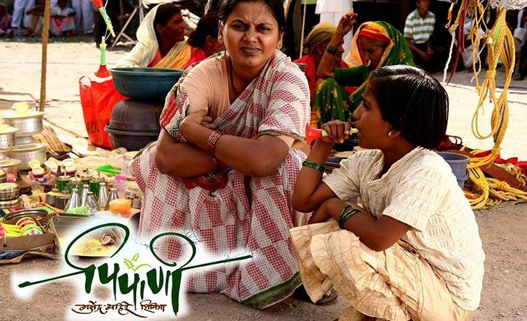 Hemangi Kavi