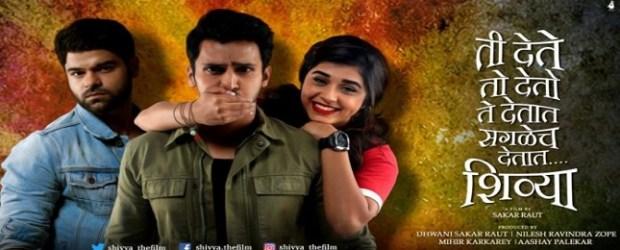 Ti Dete Toh Deto, Te Detat Saglech Detat – SHIVYA (2017) Ti Dete Toh Deto, Te Detat Saglech Detat – SHIVYA is upcoming Youth movie in marathi film industry produced...