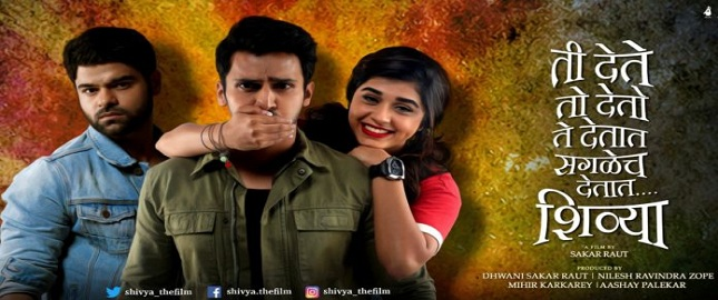Ti Dete Toh Deto, Te Detat Saglech Detat – SHIVYA (2017) Ti Dete Toh Deto, Te Detat Saglech Detat – SHIVYA is upcoming Youth movie in marathi film industry produced...