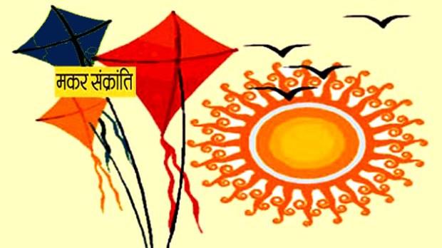 makar sakranti festival