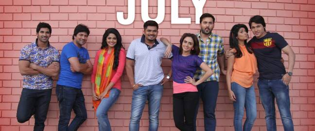 Bus Stop (2017)– Marathi Movie : Bus Stop is Upcoming marathi movie produced byShreyash Jadhav, Mrs.Poonam Shende, Mr. Gajendra Patil,Mr.Asso Nihlani and directed bySameer Hemant Joshi. StarCast are Amruta Khanwilkar,Aniket...