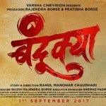 Bandookya-2017-Marathi-Movie